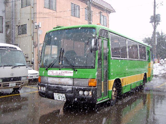 2003123001.jpg