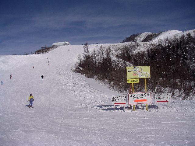 20050103h.jpg