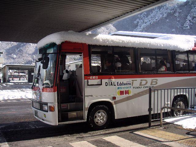 2005030501.jpg