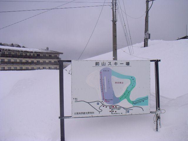 20060320e02.jpg