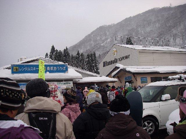 2007112301.jpg
