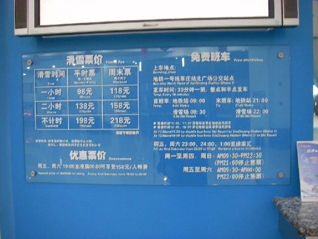 2008012703.jpg