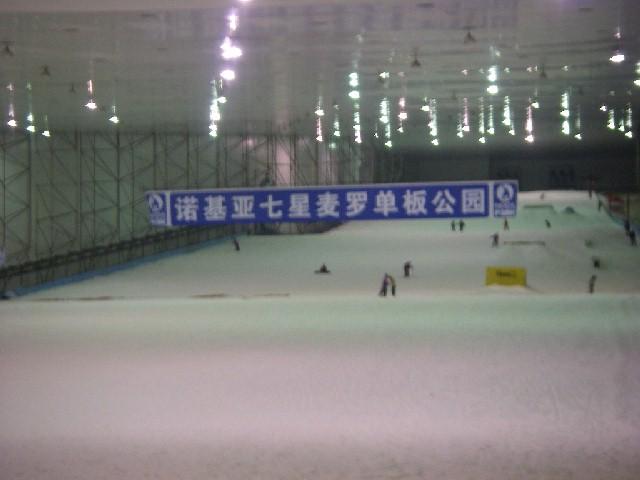 2008012712.jpg