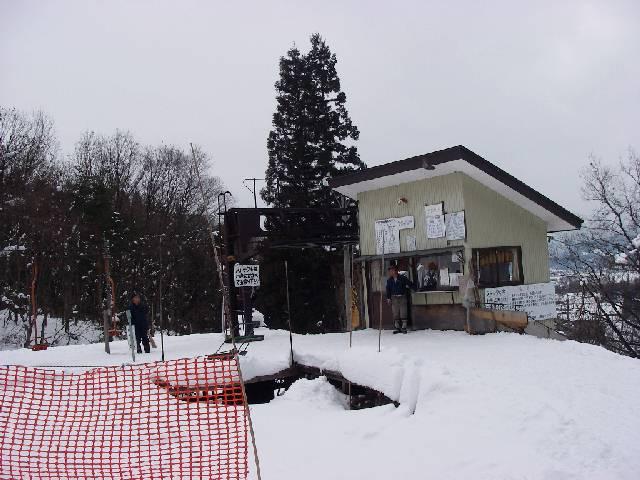 2008021073.jpg