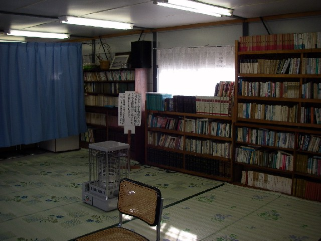 20080217c14.jpg