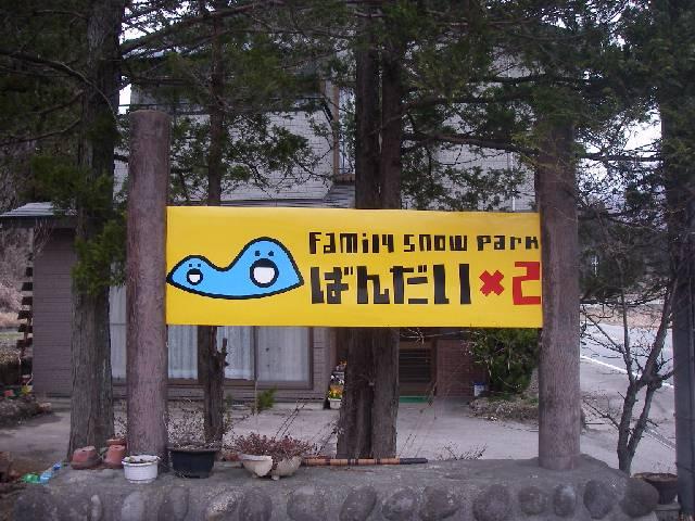 20080329b08.jpg