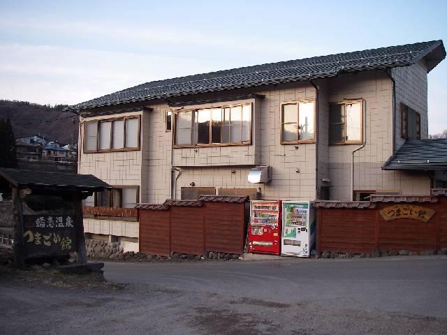 2008040534.jpg
