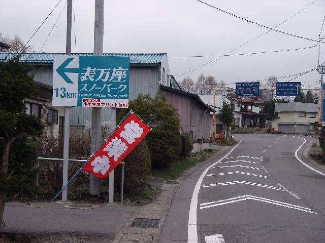 2008041303.jpg