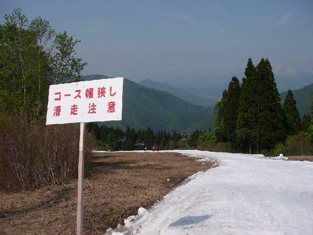 2008051840.jpg