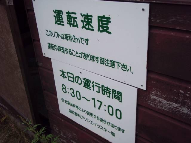 20081004a09.jpg
