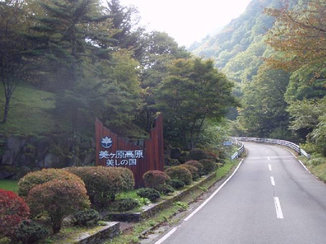 20081004b01.jpg