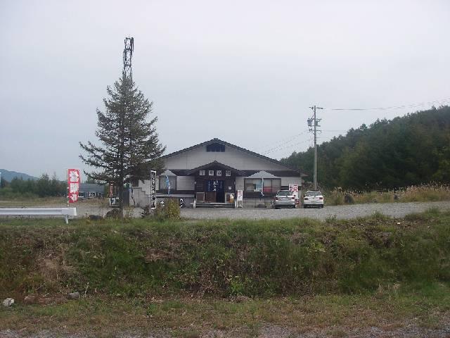 20081005b06.jpg