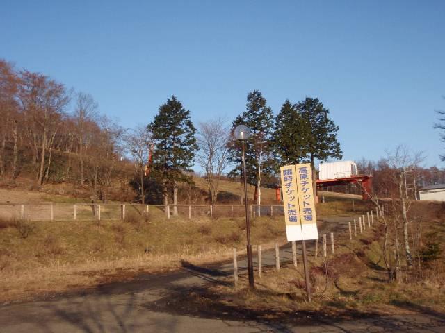 2008122102.jpg