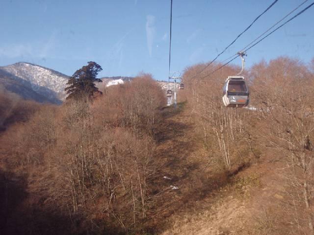 2008122103.jpg