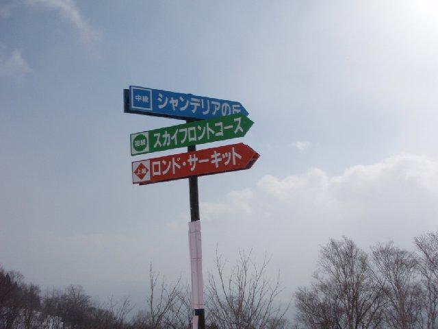 2008122854.jpg