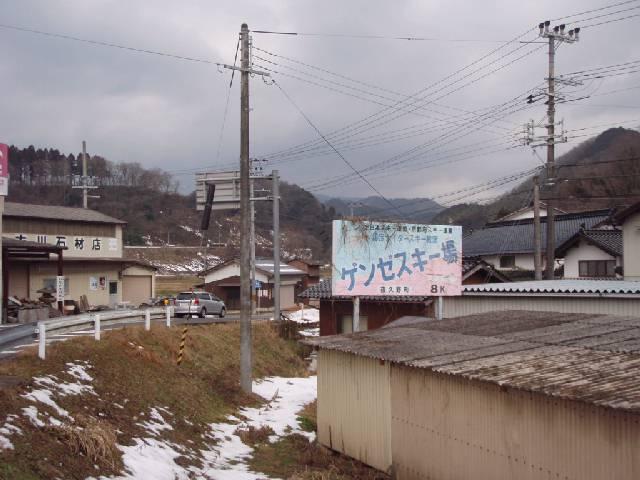 2009012301.jpg