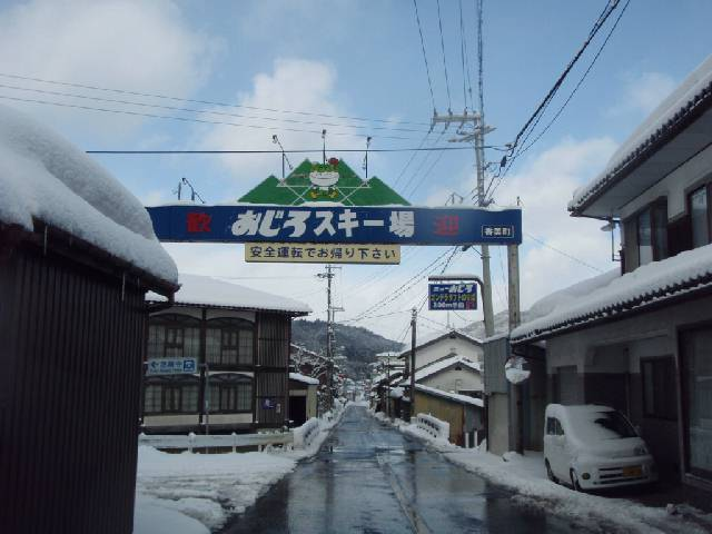 20090124a25.jpg