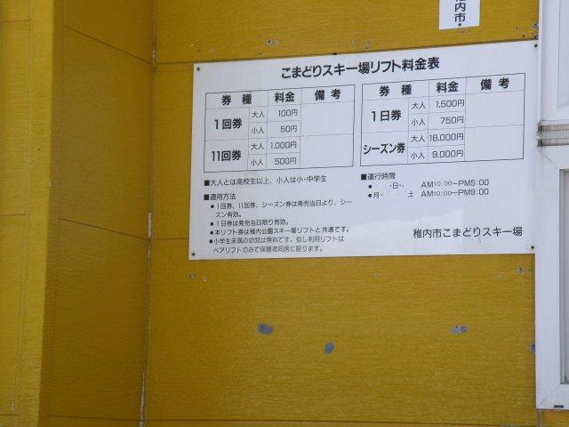 20090302b13.jpg
