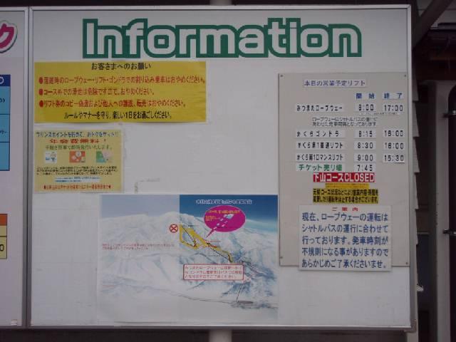 2009051701.jpg